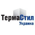 120_терма стил