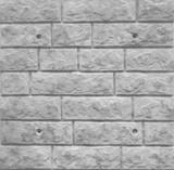 Колотый камень 7 рядов