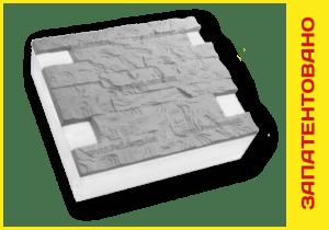 Луганский камень